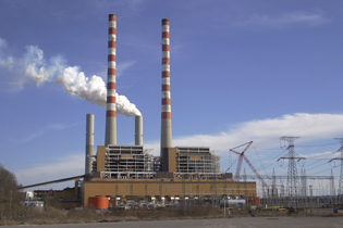 Fuel Additives for the Power Generation Industry